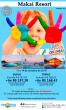 Dia das Crianças no Makai Resort – Aracaju-SE
